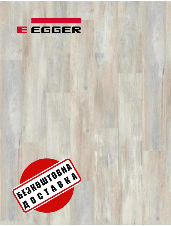 Ламінат EGGER PRO EPL064 Дуб Абергеле натуральний 4V 8 мм / 32 клас