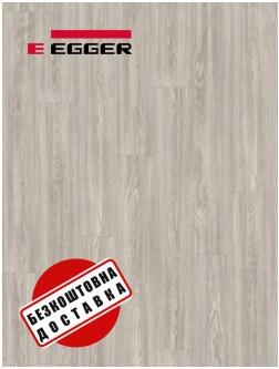Ламінат EGGER PRO EPL178 Дуб Сорія світло-сірий 4V 8 мм / 32 клас