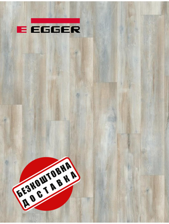 Ламінат EGGER PRO EPL068 Дуб Абергеле темний 4V 8 мм / 33 клас
