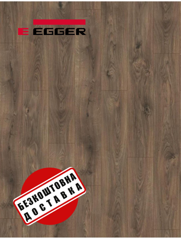 Ламінат EGGER PRO EPL084 Дуб Белфорт темний 4V 8 мм / 33 клас
