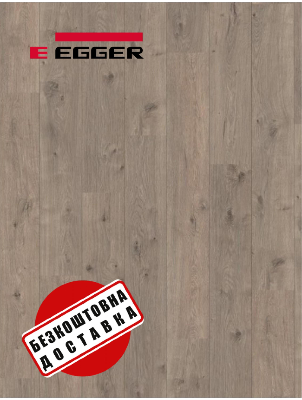 Ламінат EGGER PRO EPL138 Дуб Муром сірий 4V 10 мм / 33 клас