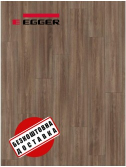 Ламінат EGGER PRO EPL181  Дуб Сорія коричневий 4V 12 мм / 33 клас