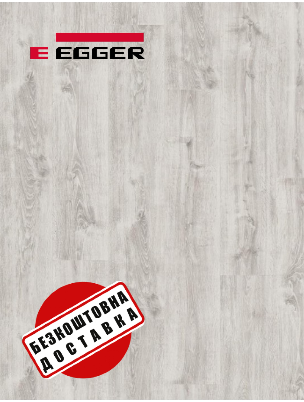 Ламінат EGGER PRO EPL123 Дуб Волтем білий 4V 8 мм / 32 клас