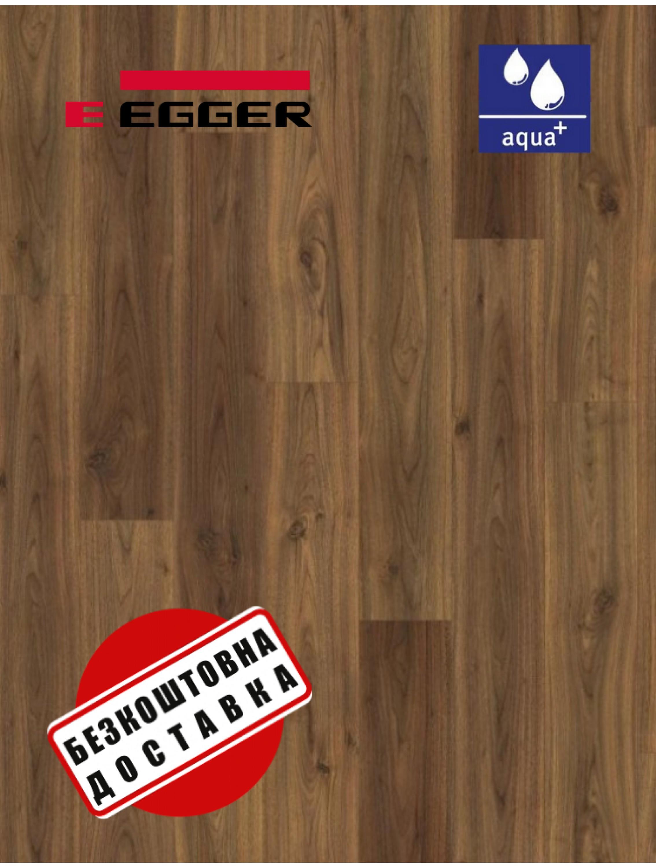 Ламінат EGGER PRO AQUA+ EPL067 Горіх Ленглі темний 4V 8 мм / 32 клас