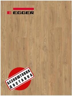 Ламінат EGGER PRO EPL115 Дуб Старвелл натуральний 4V 10 мм / 32 клас